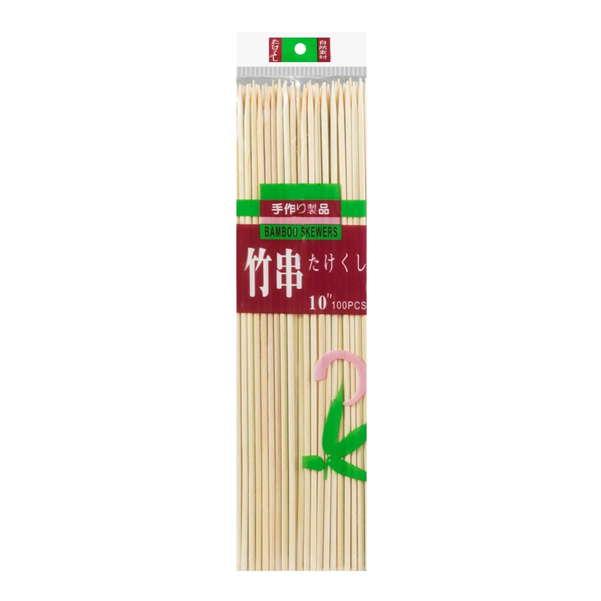 Long Bamboo Skewer Sticks 10