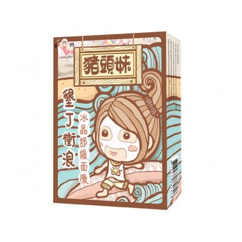 台湾AM 猪头妹系列 垦丁冲浪冰晶舒缓面膜 5片入