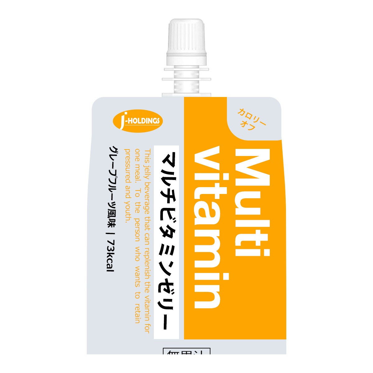 J-HOLDINGS Multi-Vitamins Jelly 180g