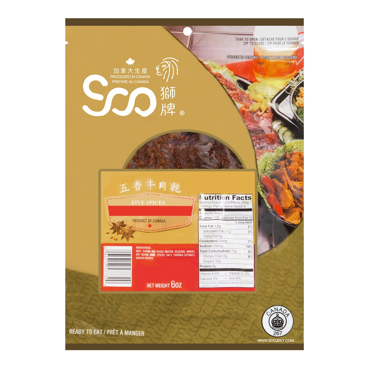 SOO CLASSIC STYLE BEEF JERKY FIVE SPICES FLAVOR 170g