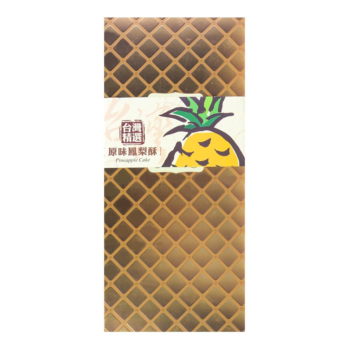 FENGDAN Taiwanese Original Pineapple Pie 8 pieces