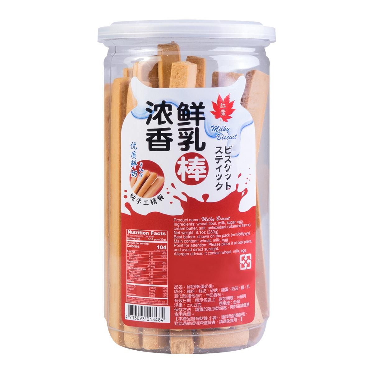 HONGYE Milky Crispy Sticks 230g