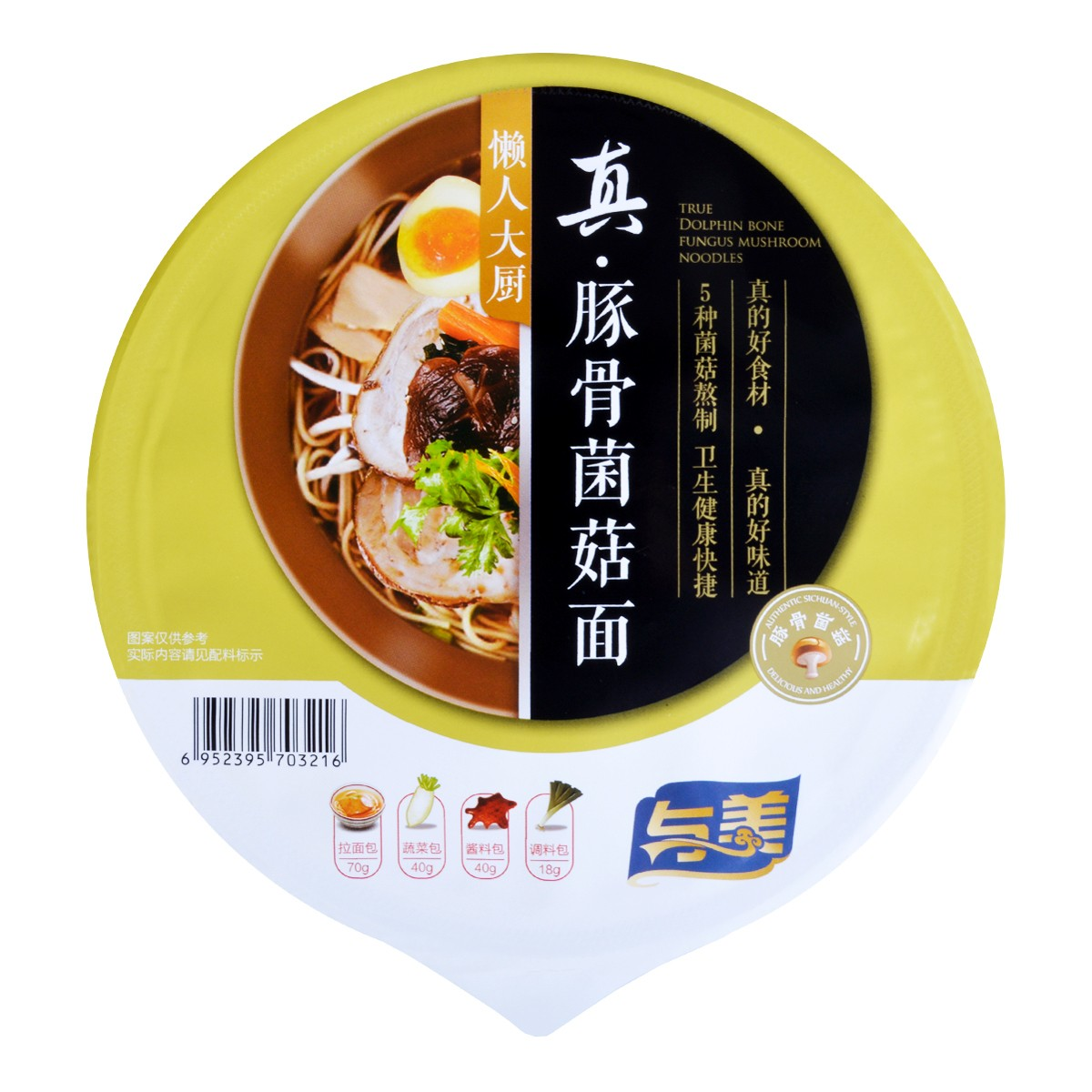 YUMEI Master Chief Sichuan Instant  Mushroom Hot Pot Noodle 168g