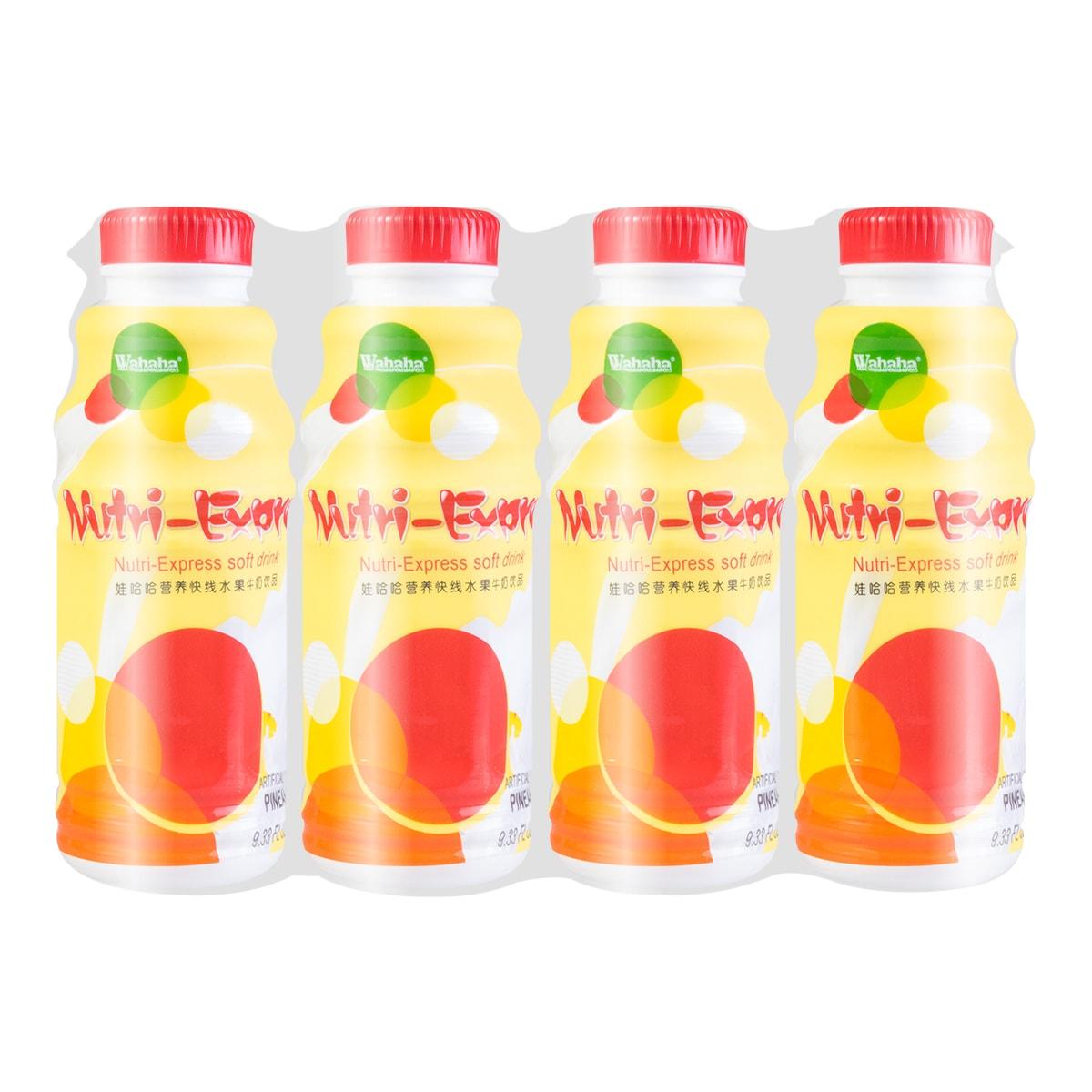 娃哈哈 营养快线 水果牛奶饮品 菠萝味 4*280ml