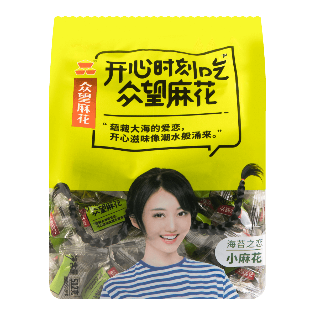 ZHONHGWANG Seaweed Flavor a Crisp Dough Twist 512g