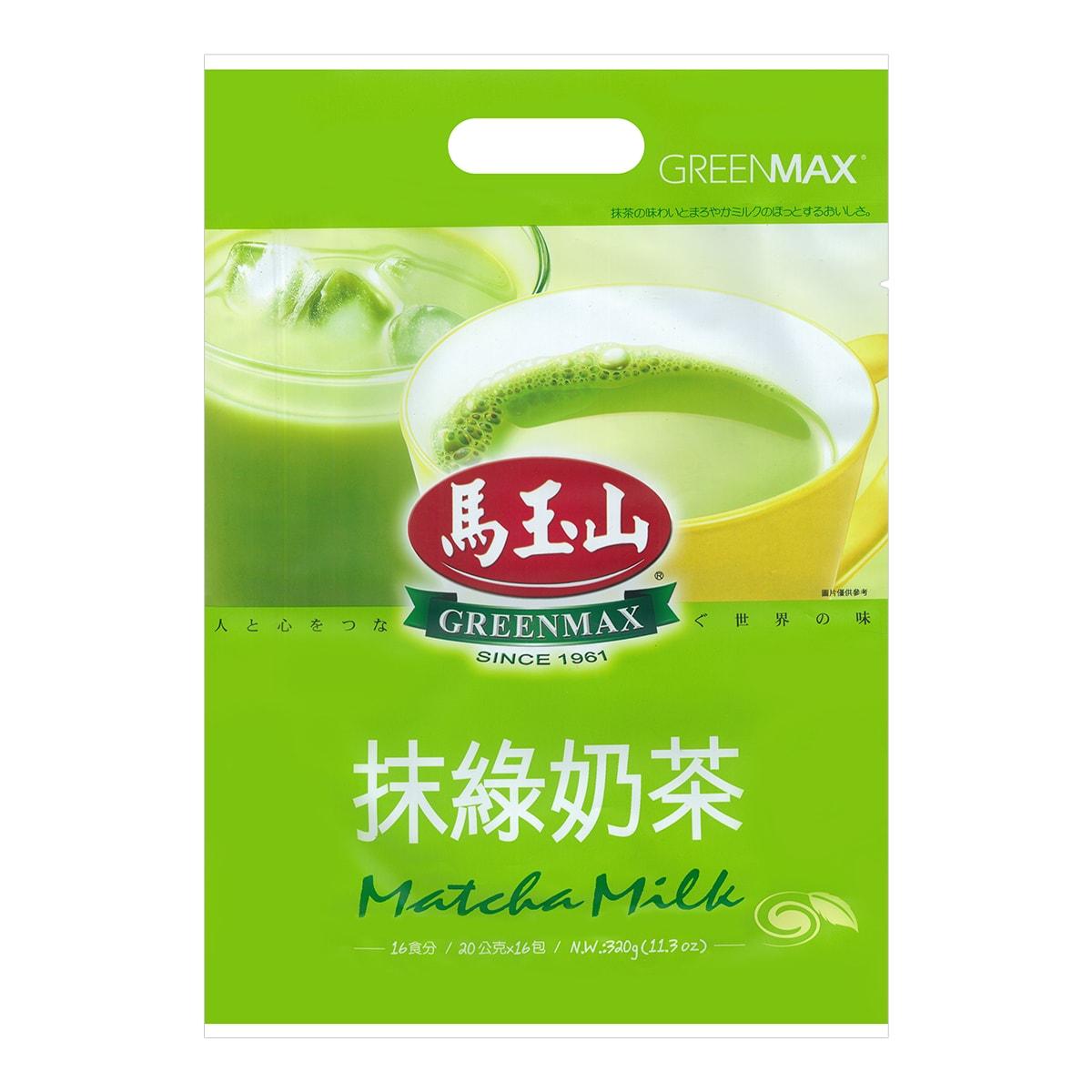 台湾马玉山 抹绿奶茶 16包入 320g