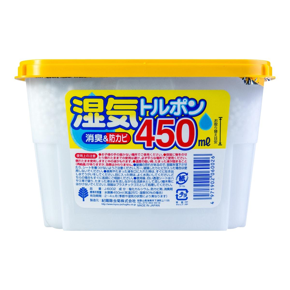 日本KOKUBO小久保 强力除湿防潮脱臭剂 1件入