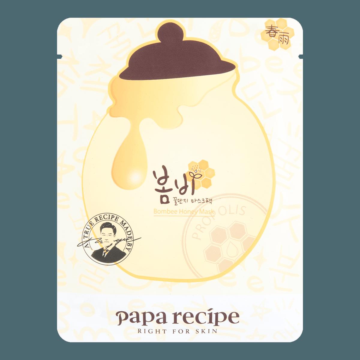 PAPA RECIPE Bombee Honey Mask 1sheet