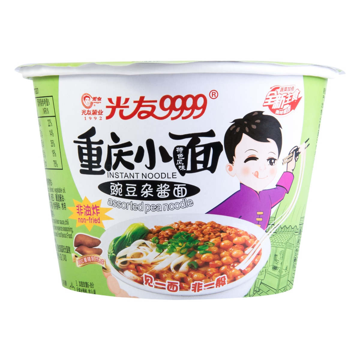 GUANGYOU Spicy Hot Noodles Assorted Pea Flavor 110g