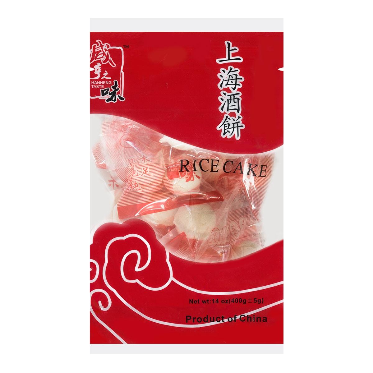HANHENG TASTE Rice Cake 400g