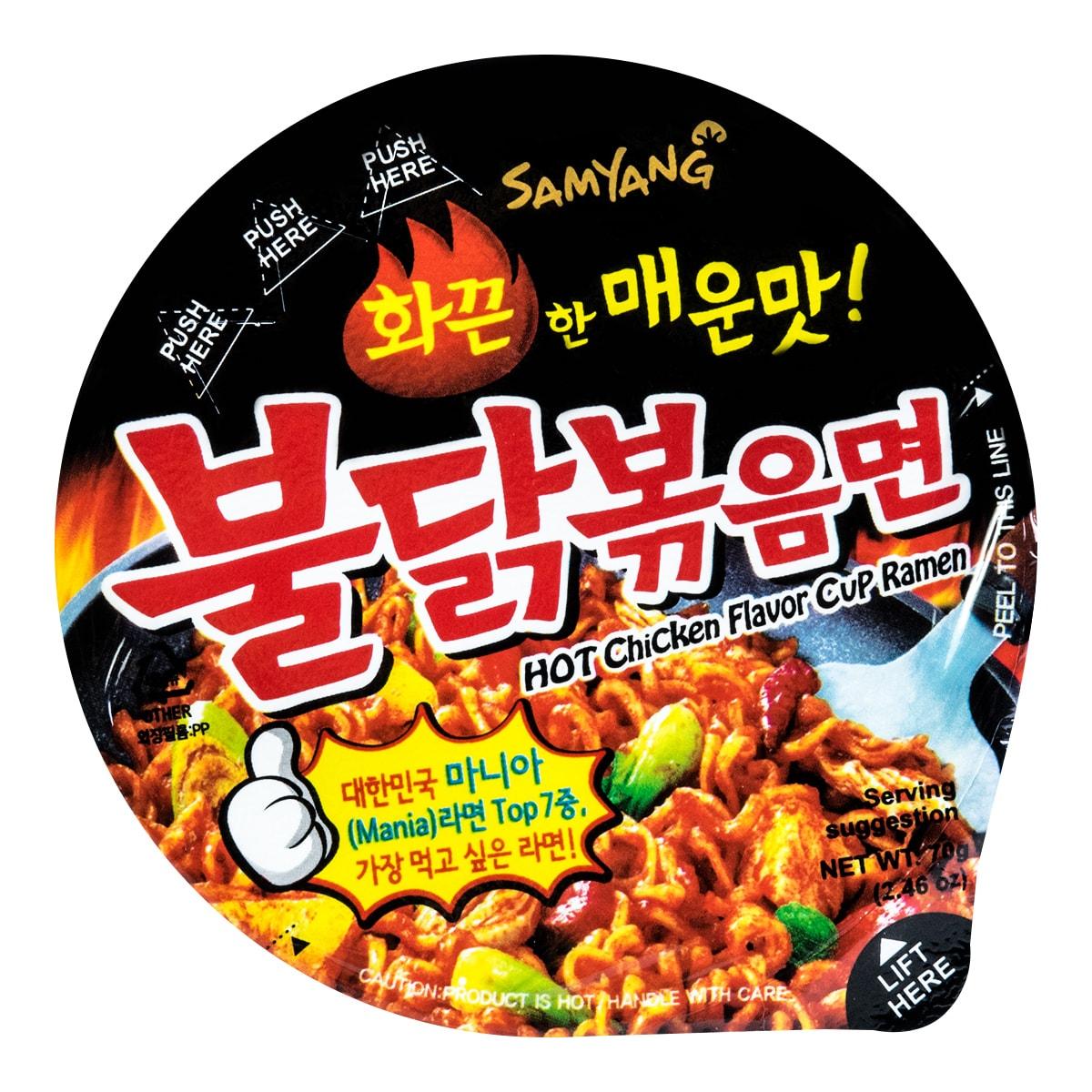 韩国SAMYANG三养 超辣鸡肉味拌面 70g