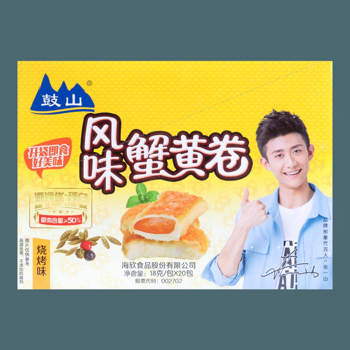 TENGXIN Crab Roll BBQ Flavor 360g