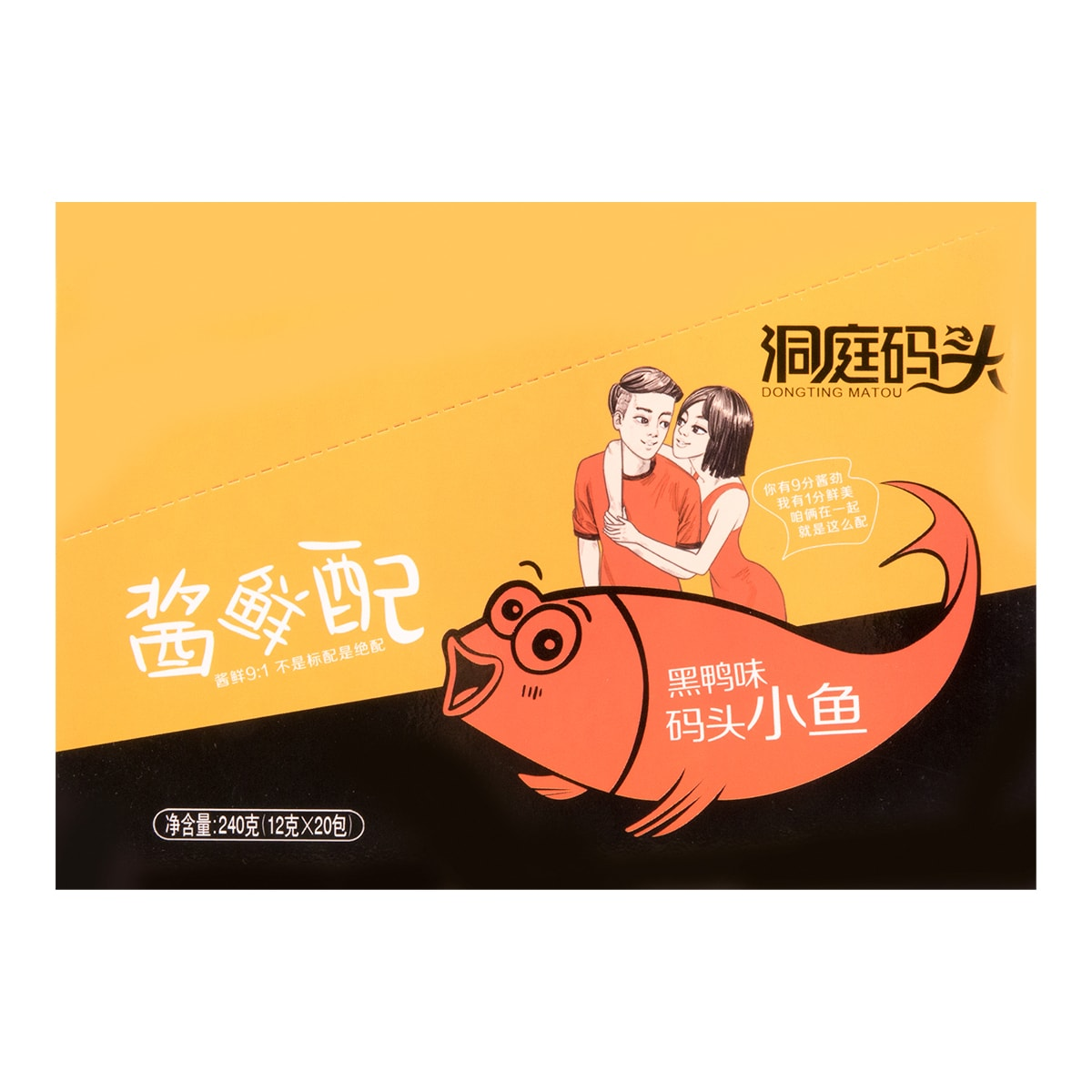 DONGTINGMATOU Fish Snack Duck Flavor 240g