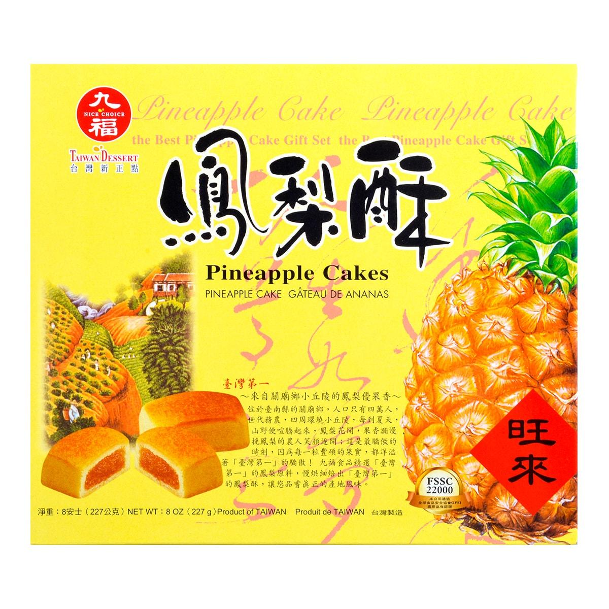 NICE CHOICE Taiwan Pineapple Cake 227g
