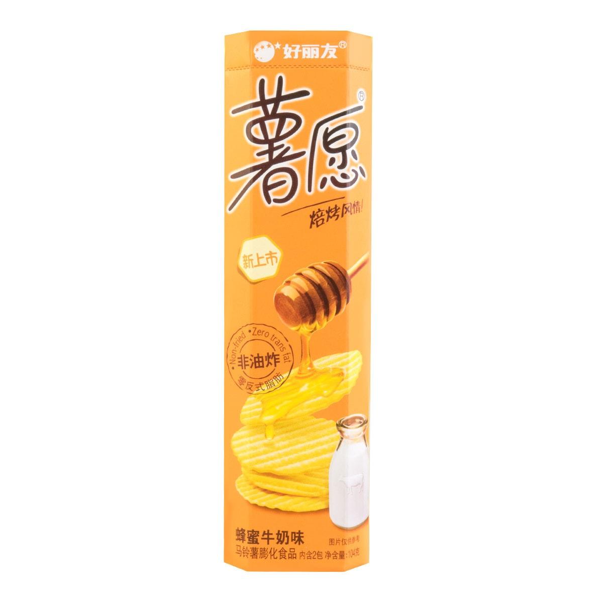 韩国ORION好丽友 非油炸薯愿薯片 蜂蜜牛奶味 104g