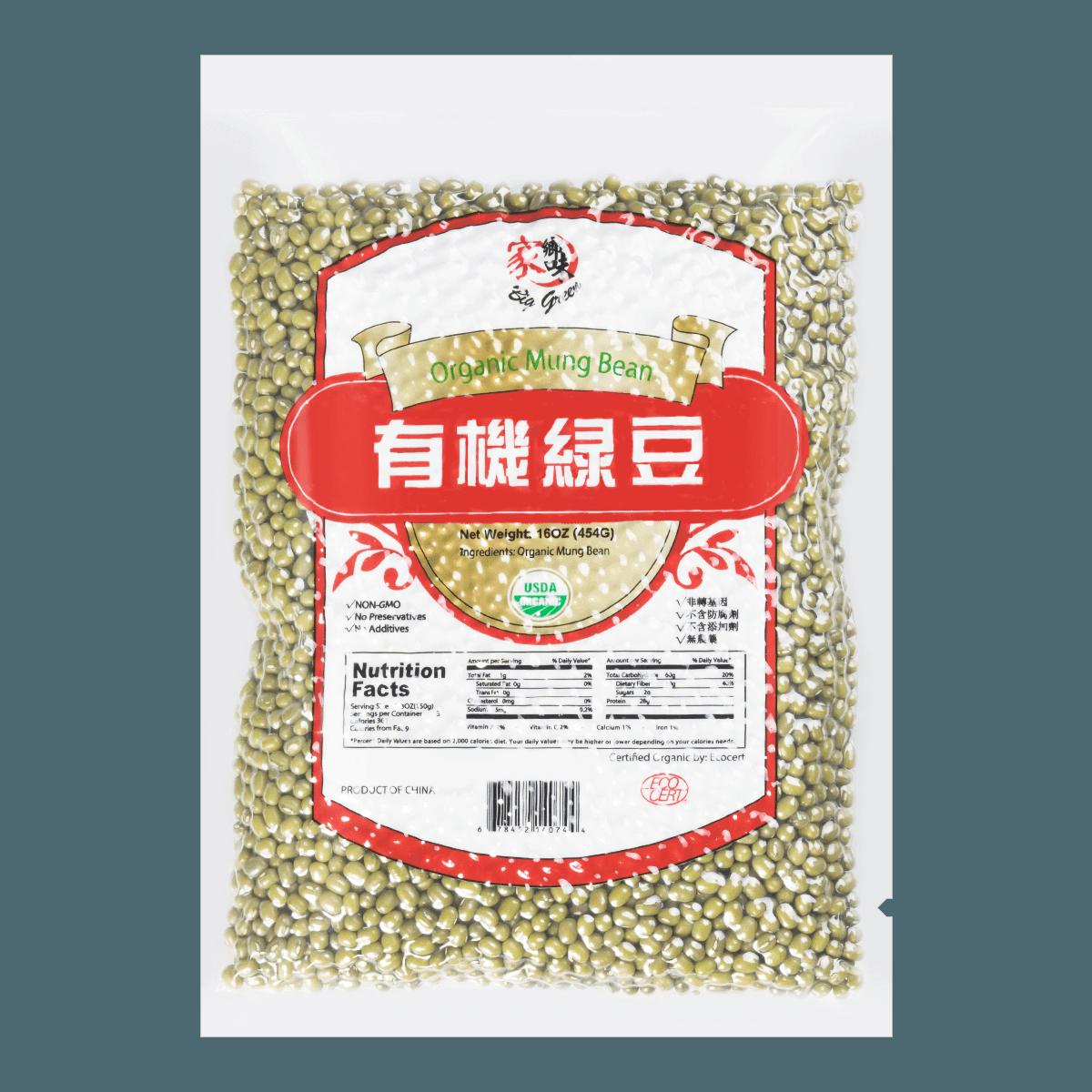 BIG GREEN Organic Mung Beans 454g USDA