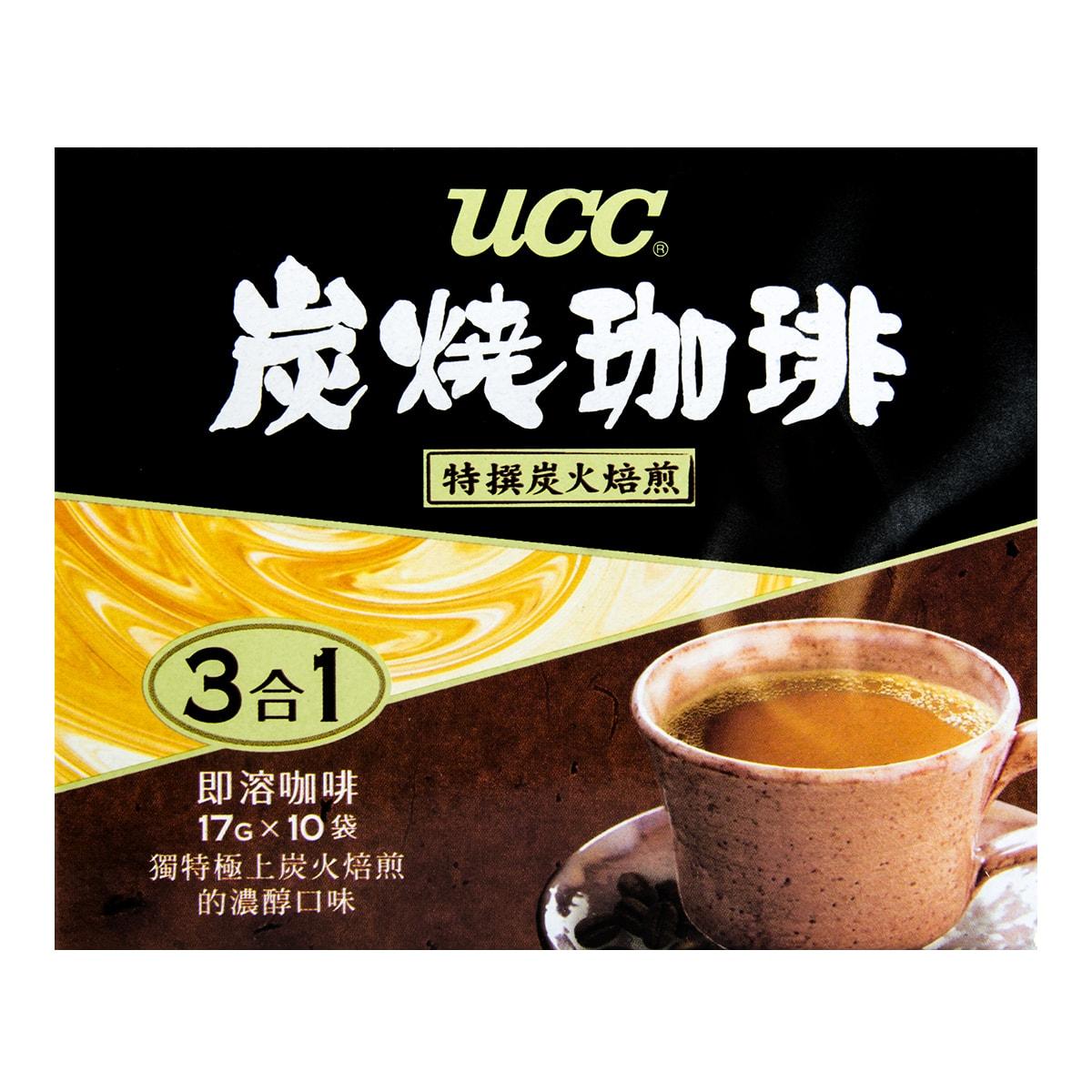 日本UCC 炭烧咖啡 3合1 即溶咖啡 10袋入 17g*10