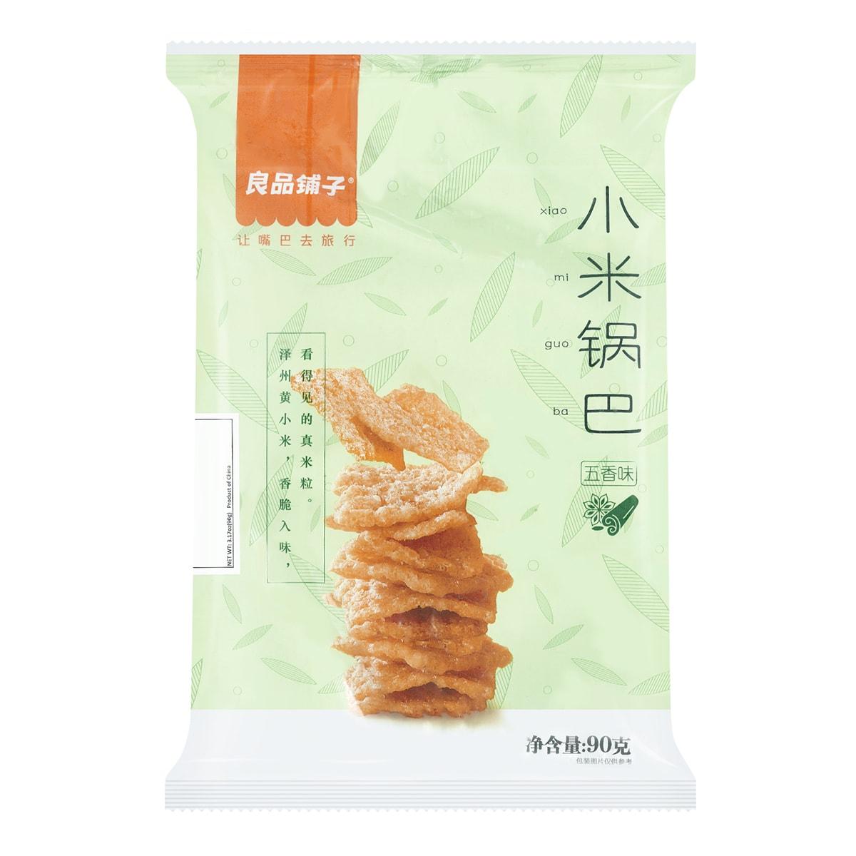 良品铺子 小米锅巴 五香味 90g