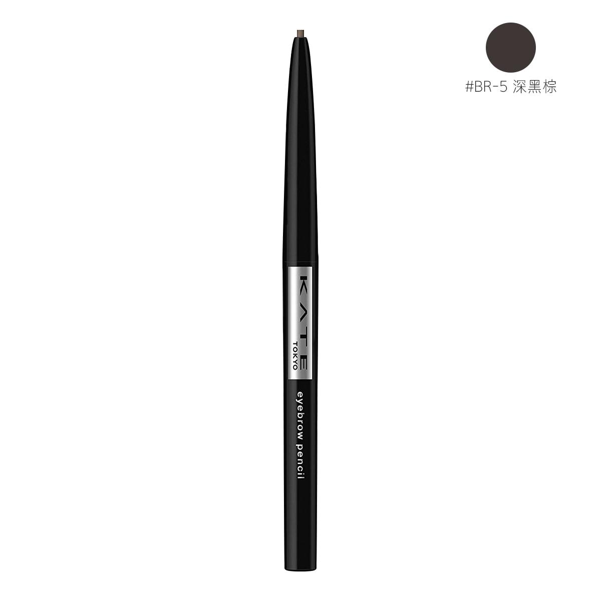 KANEBO KATE Eyebrow Pencil BR-5