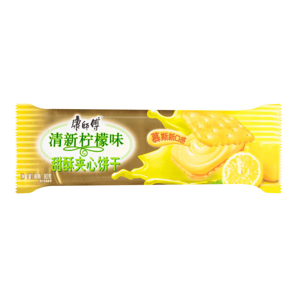 康师傅 甜酥夹心饼干 清新柠檬味 80g