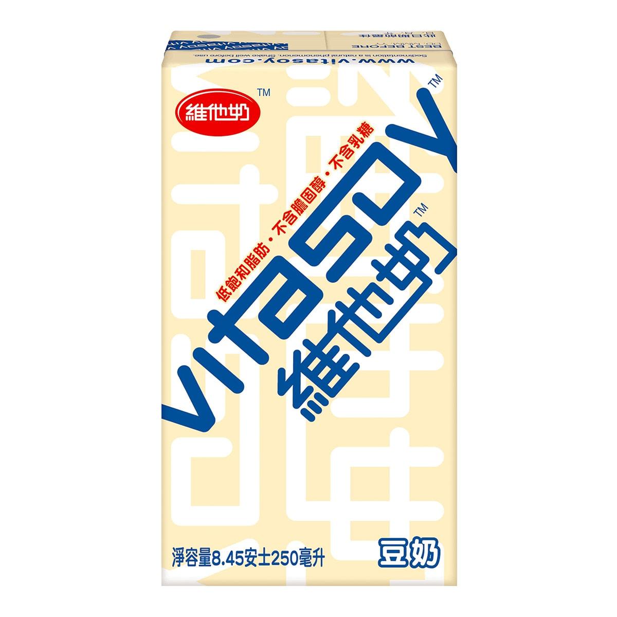 香港VITASOY维他奶 原味豆奶  250ml