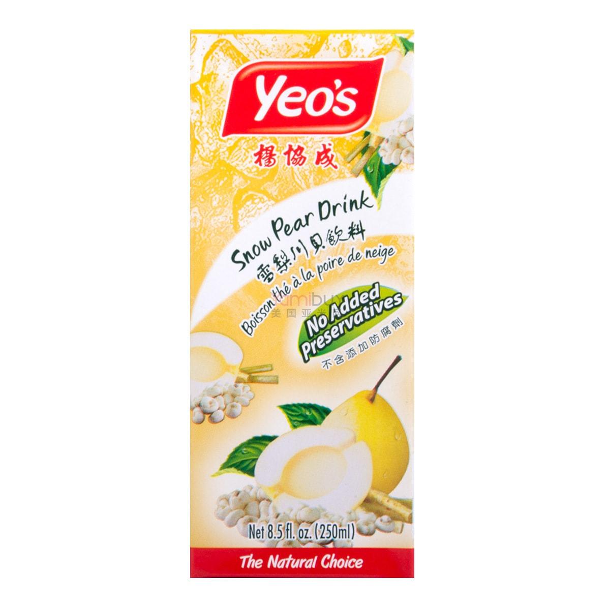 新加坡YEO'S杨协成 无添加雪梨川贝饮料 250ml
