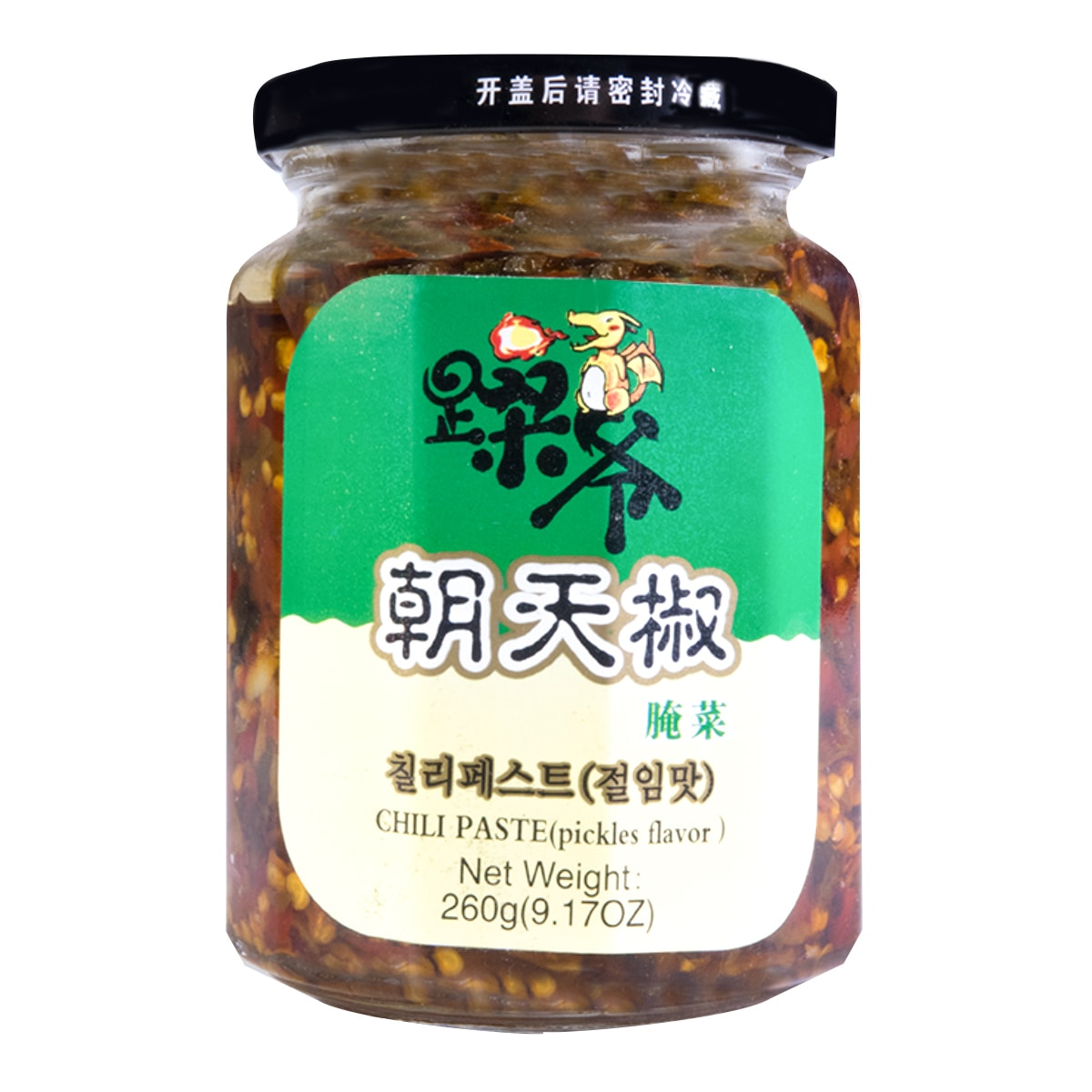 SAOYE Spicy Chili Hot Sauce Pickles Flavor 260g