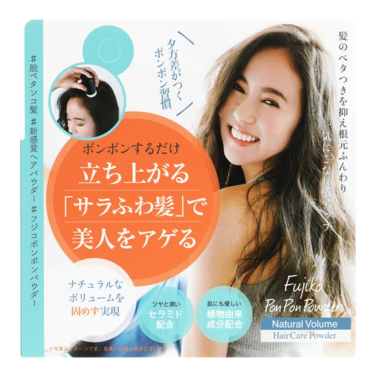 日本FUJIKO PON PON 头发蓬松蓬蓬粉 油头细软发救星 8.5g