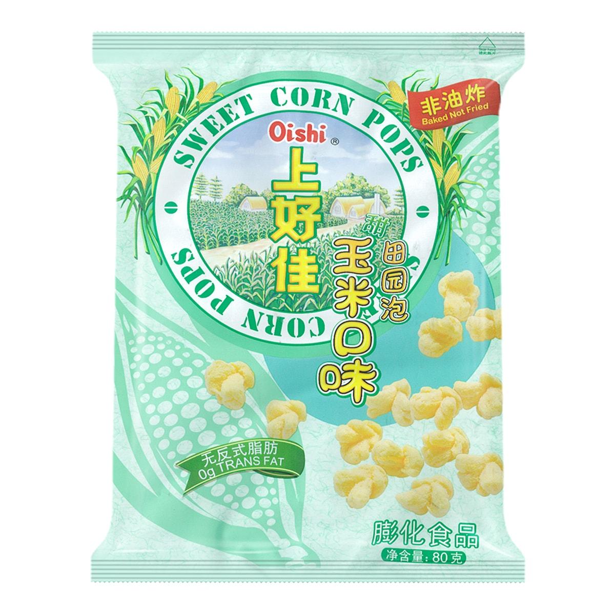 OISHI Sweet Corn Puff 80g