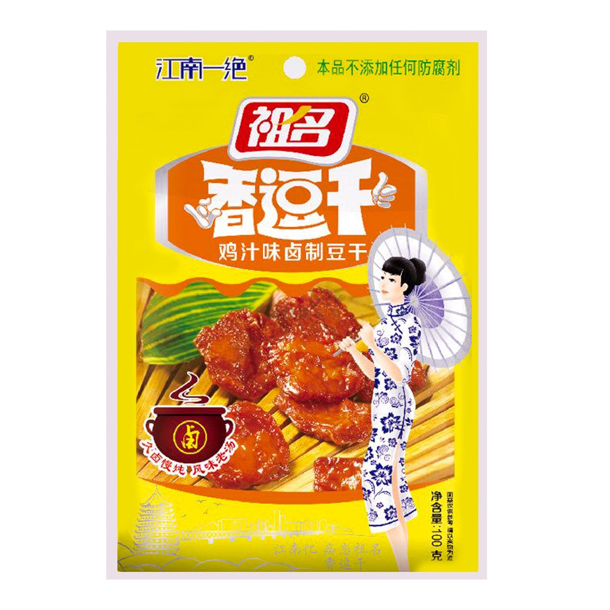 祖名 香逗干 鸡汁味卤制豆干 100g