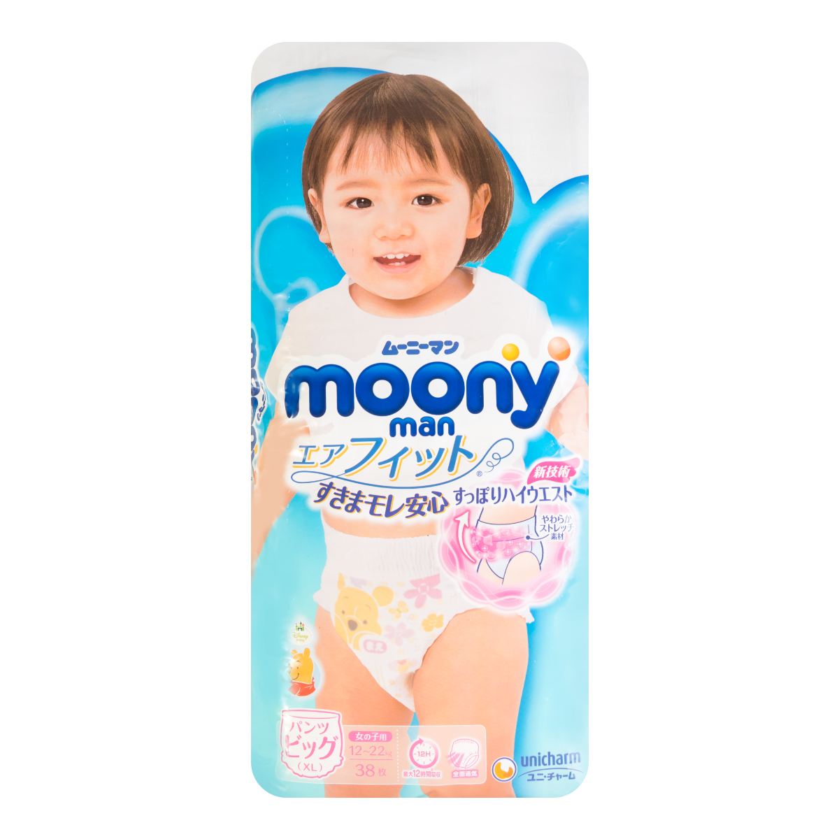 MOONY Baby Pant diaper for girls 12-17kg 38pc