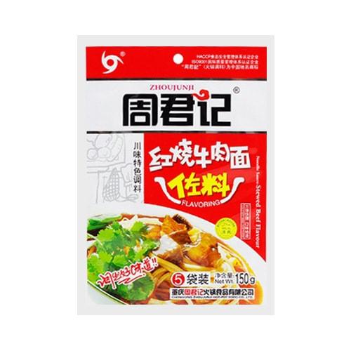重庆周君记 特色川味调料 红烧牛肉面佐料 150g
