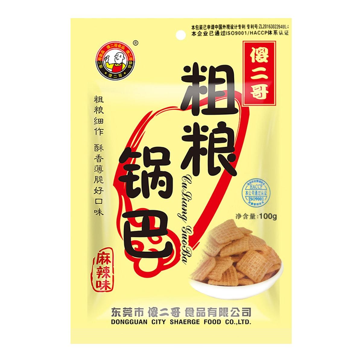 傻二哥 传统工艺 粗粮锅巴 麻辣味 100g