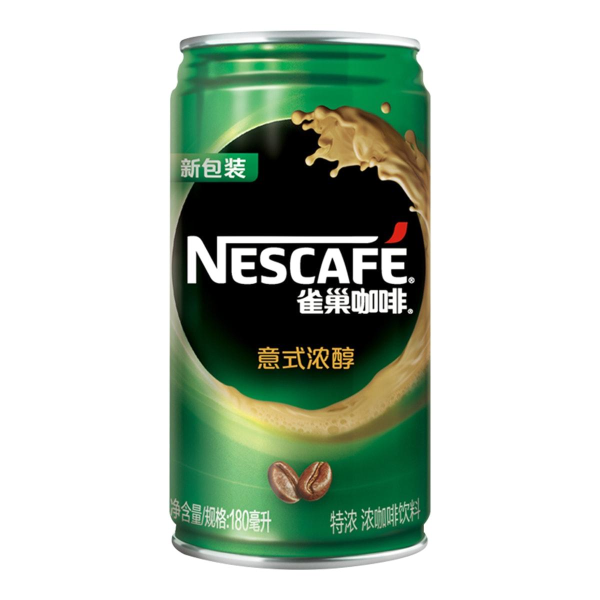 雀巢 意式浓醇 即饮罐装咖啡 180ml