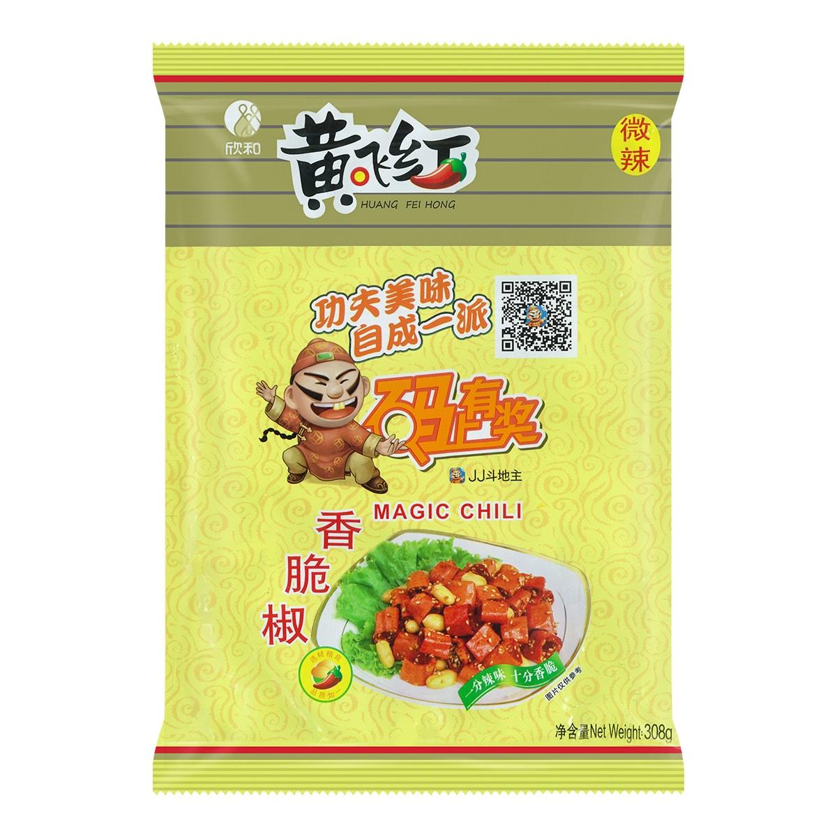 欣和 黄飞红 香脆椒 微辣 308g
