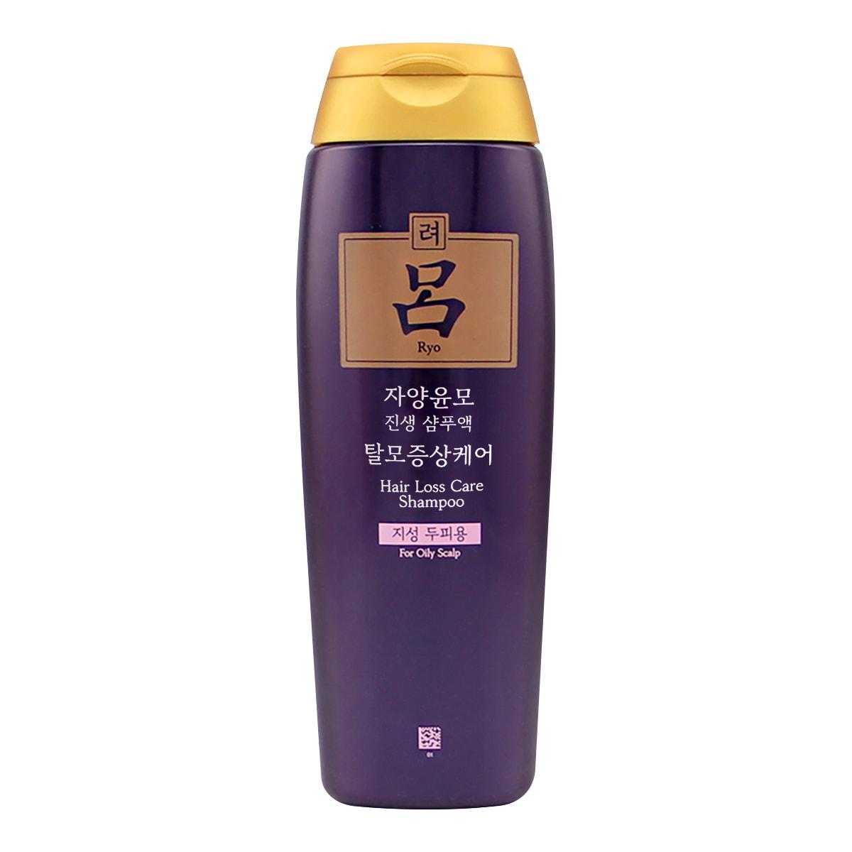 韩国RYO吕 紫色防脱发固发滋养洗发水 180ml 适合油性发质