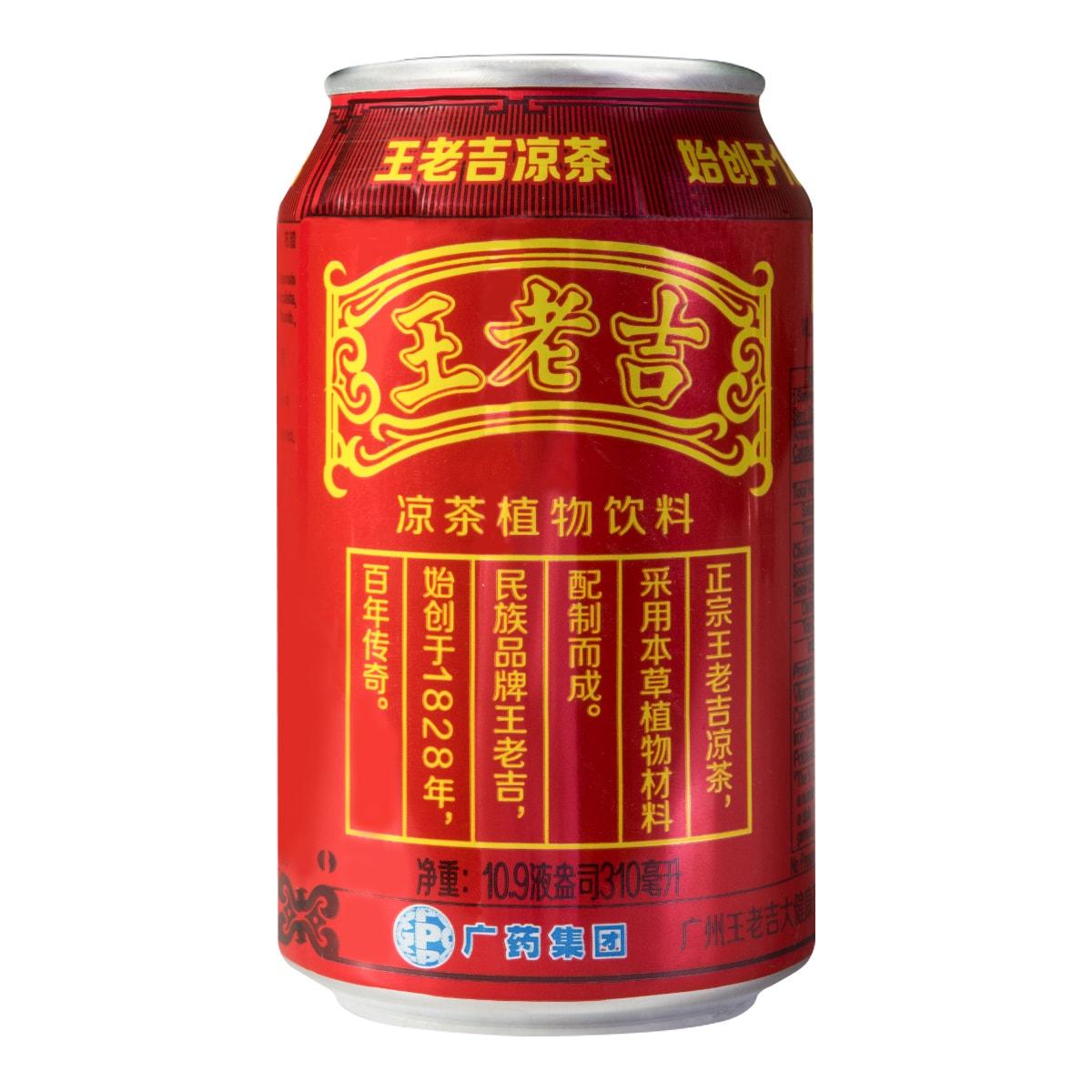 王老吉 凉茶植物饮料 310ml 不同包装随机发