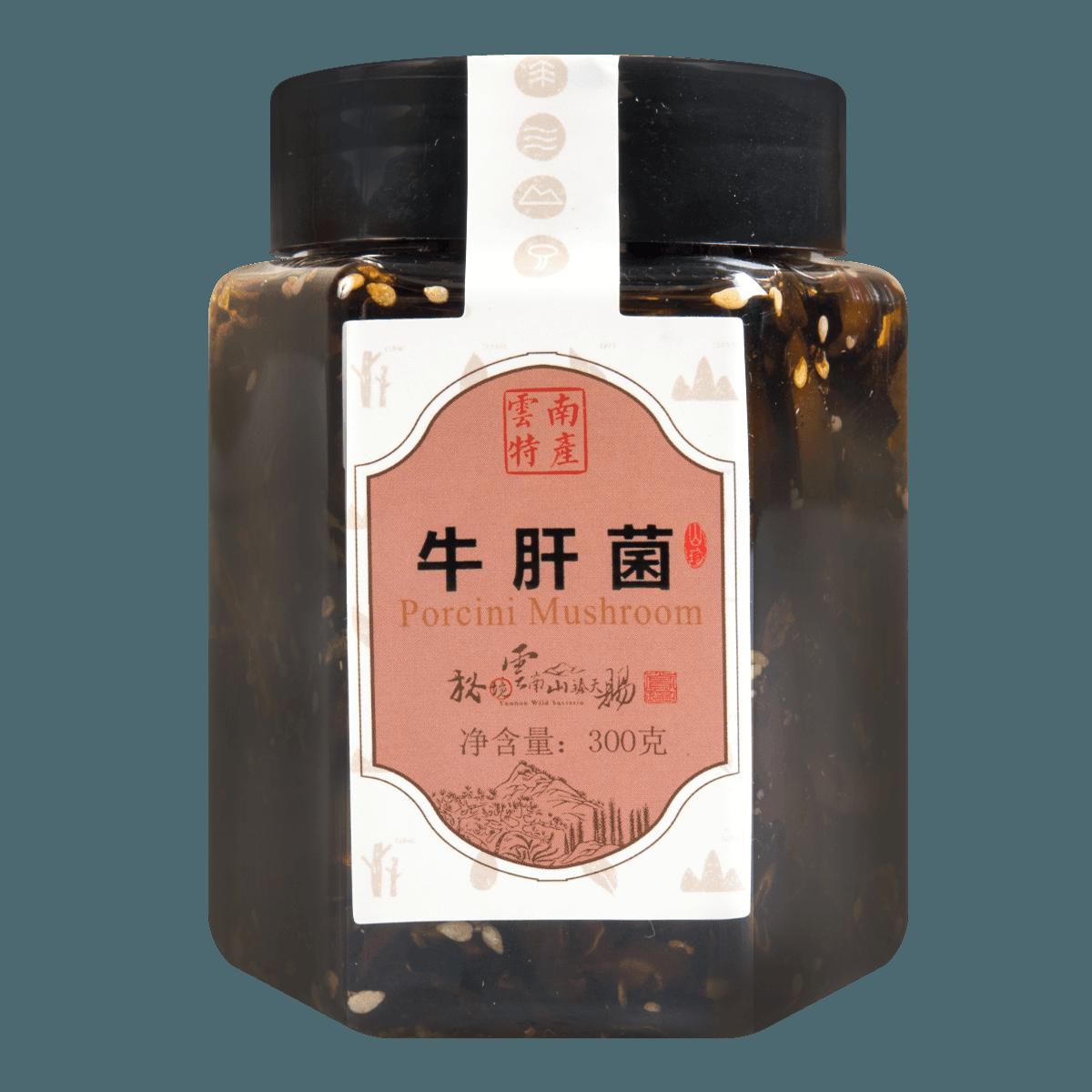 开耀食品 牛肝菌 瓶装 300g 云南特产 亚米独家