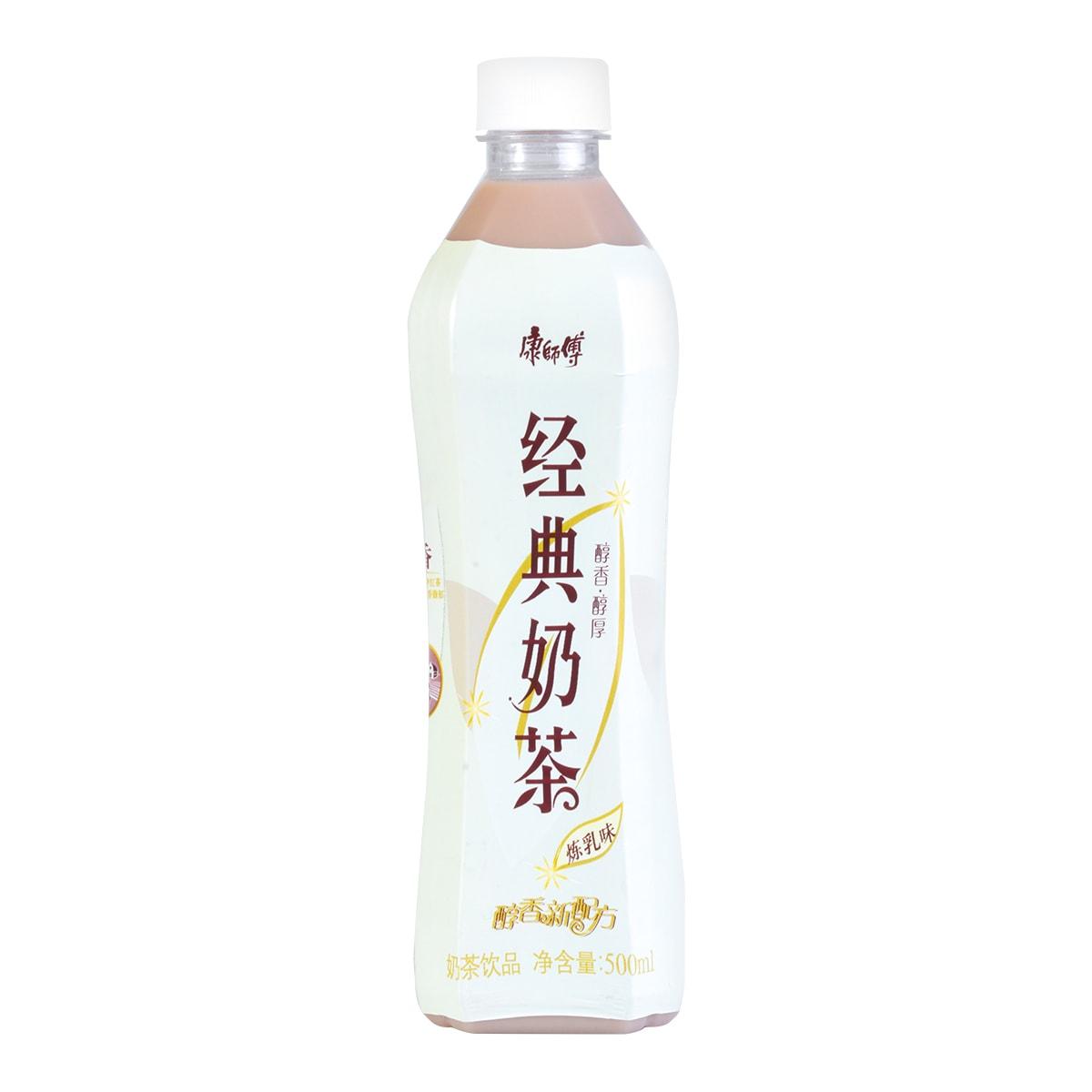 康师傅 经典奶茶 炼乳味 500ml