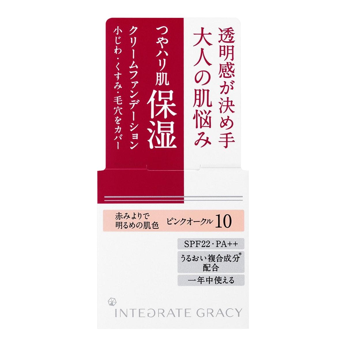 SHISEIDO INTEGRATE GRACY Moist Cream Foundation #PO10
