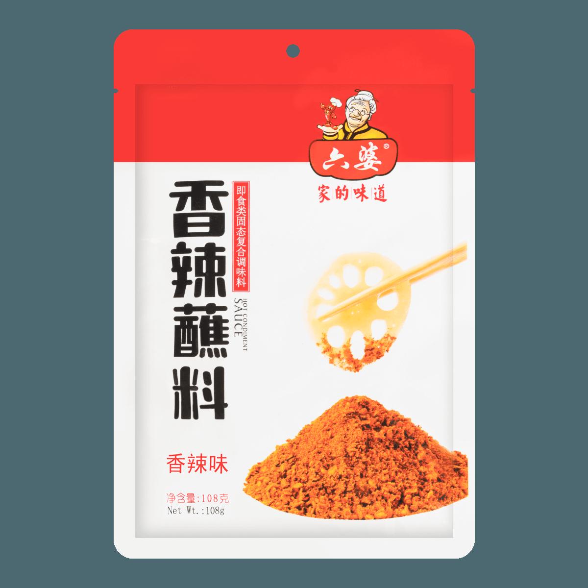 六婆 香辣蘸料 108g