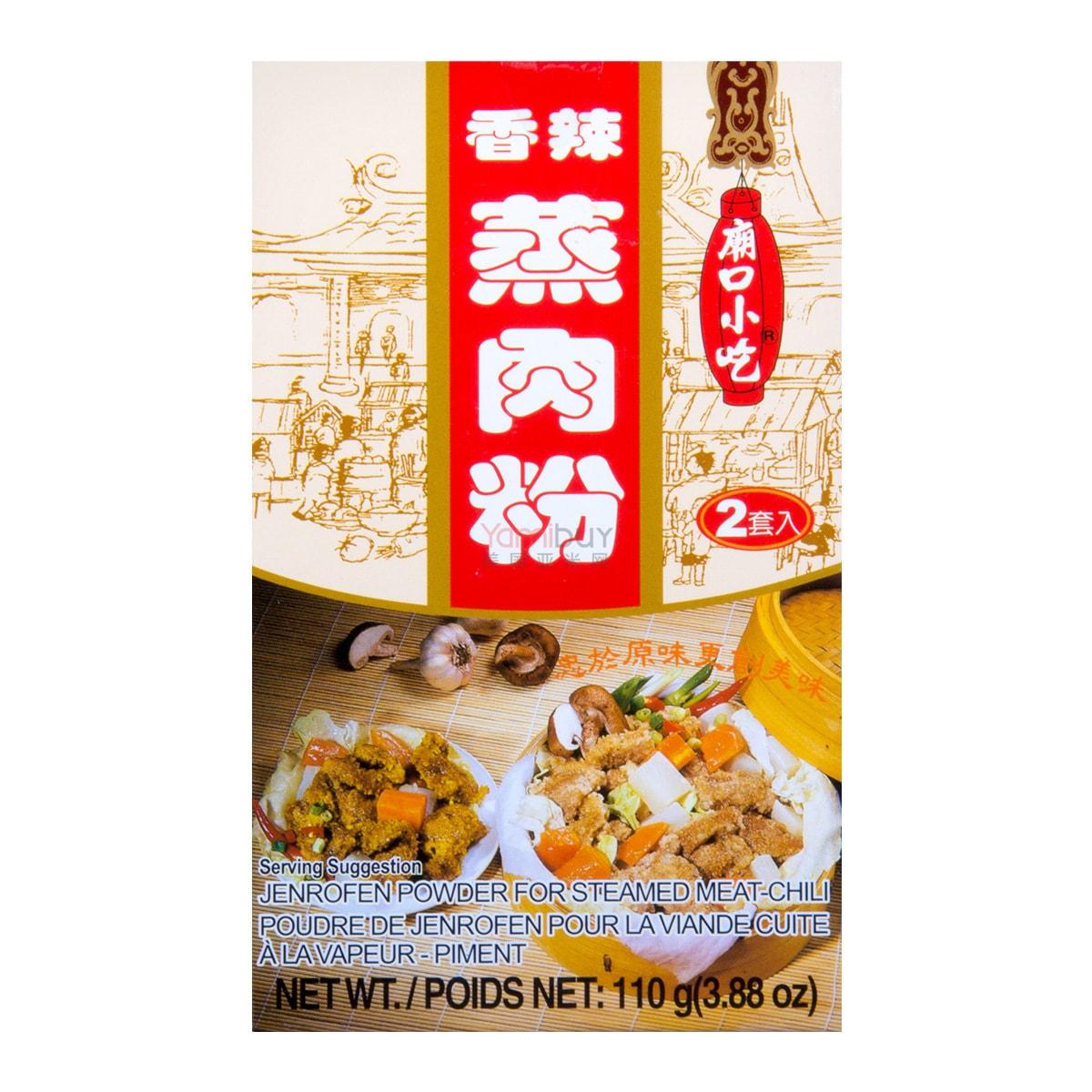 TOMAX Jenrofen Powder For Meat-Chili 110g