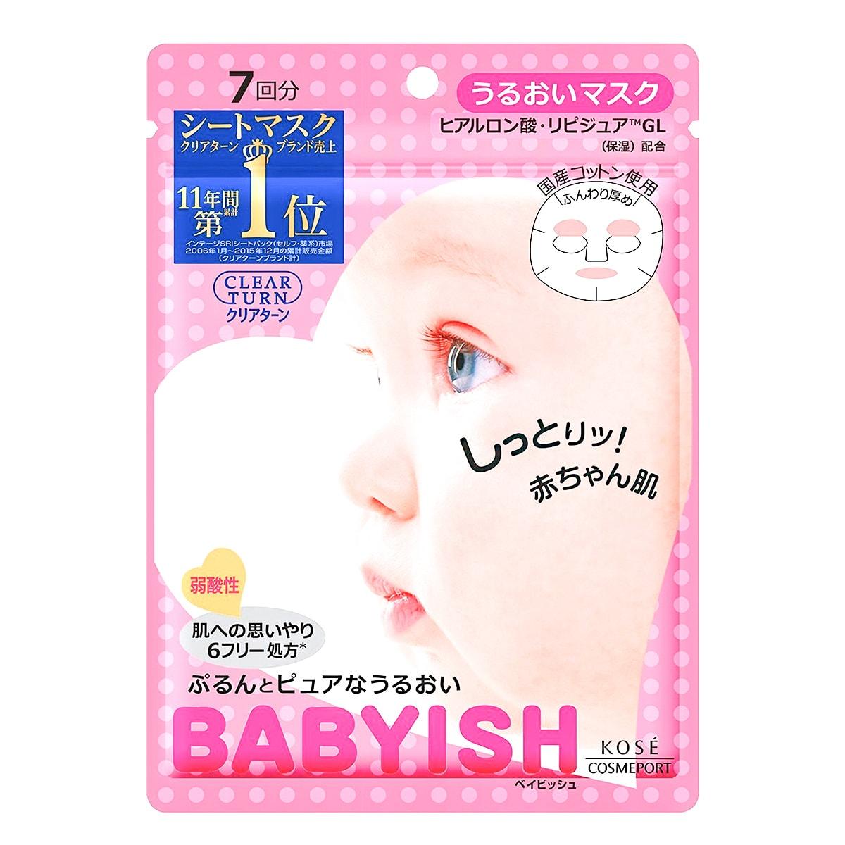 日本KOSE高丝 BABYISH婴儿肌 胶玻尿酸超保湿面膜 7片入