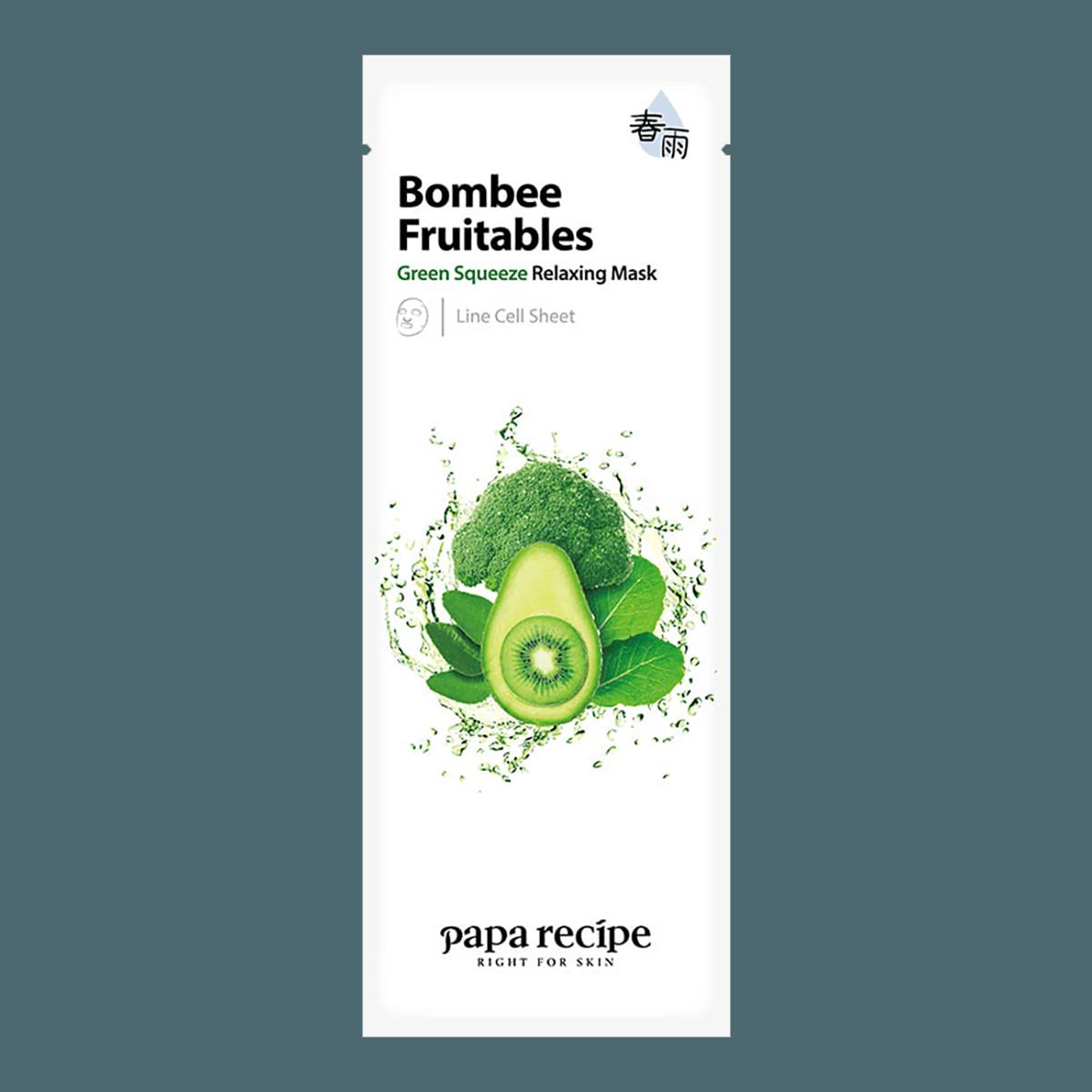 韩国PAPA RECIPE春雨 果蔬系列 绿色密集舒缓面膜 单片入
