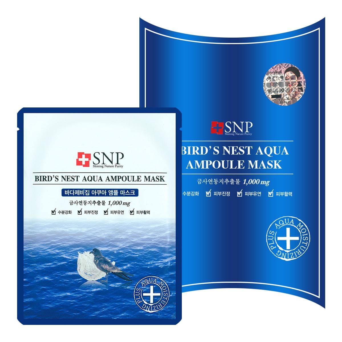 SNP Bird's Nest Aqua Ampoule Mask 10sheets