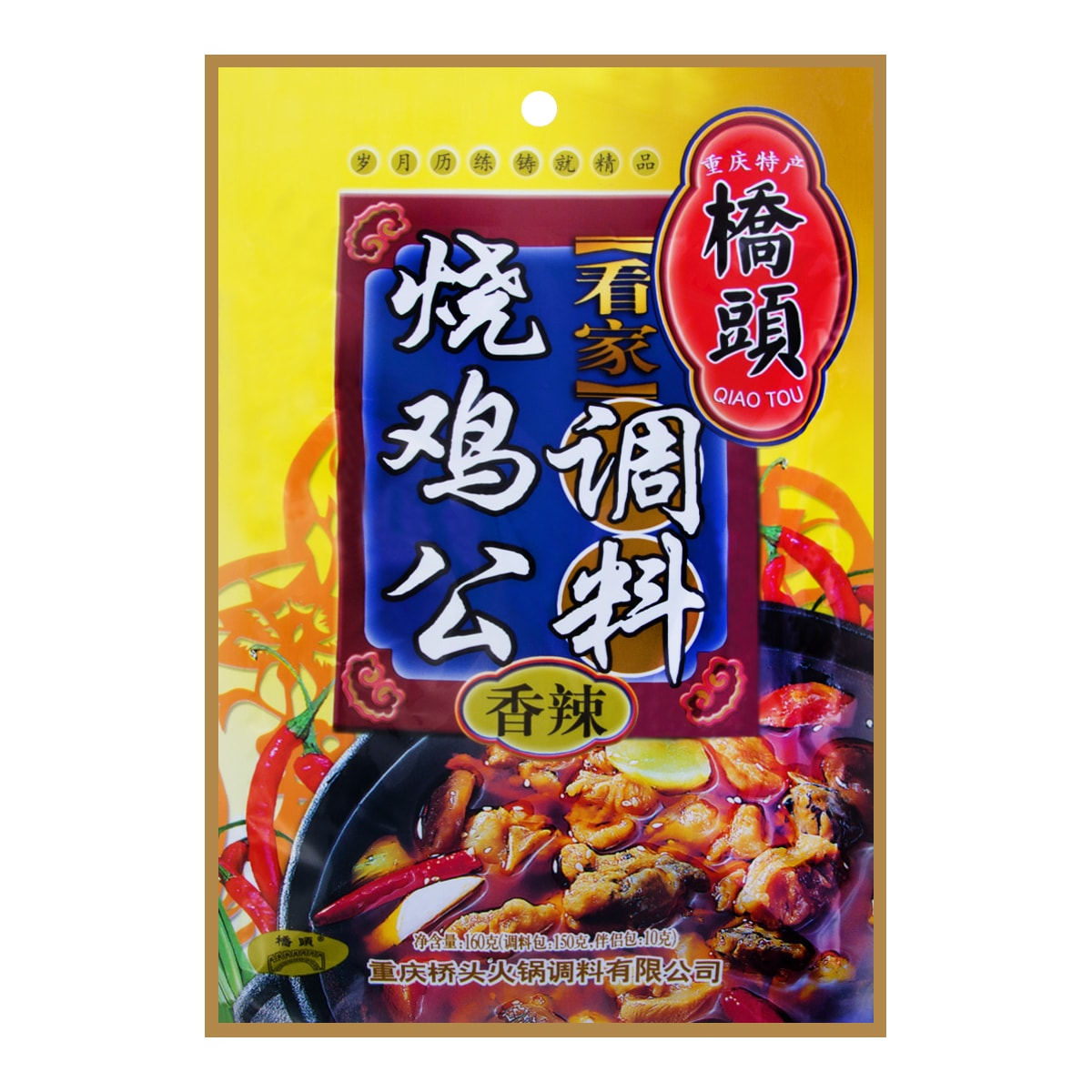 QIAOTOU Roast Chicken Seasoning 160g