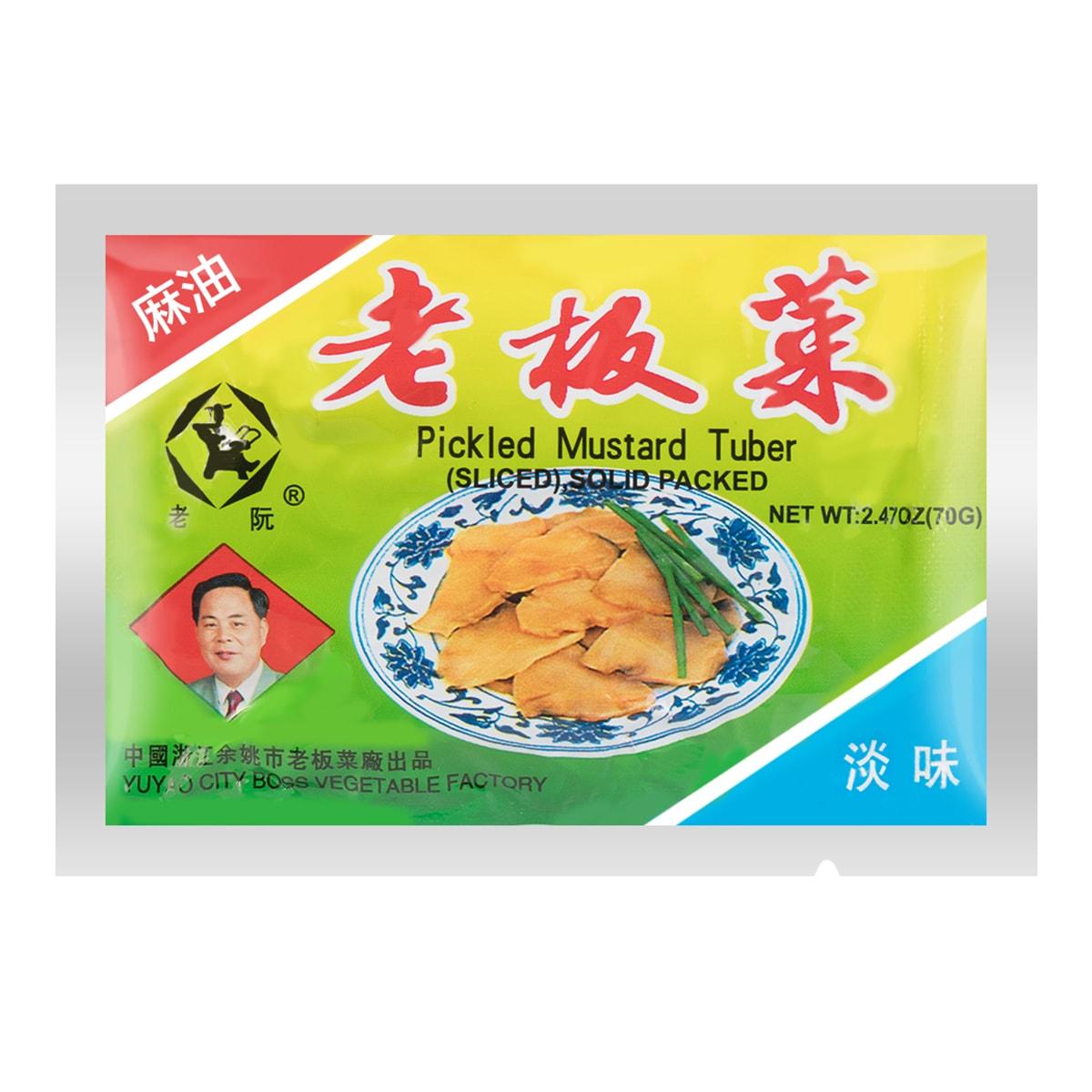 银丰牌 正宗涪陵老板菜麻油低盐榨菜 70g
