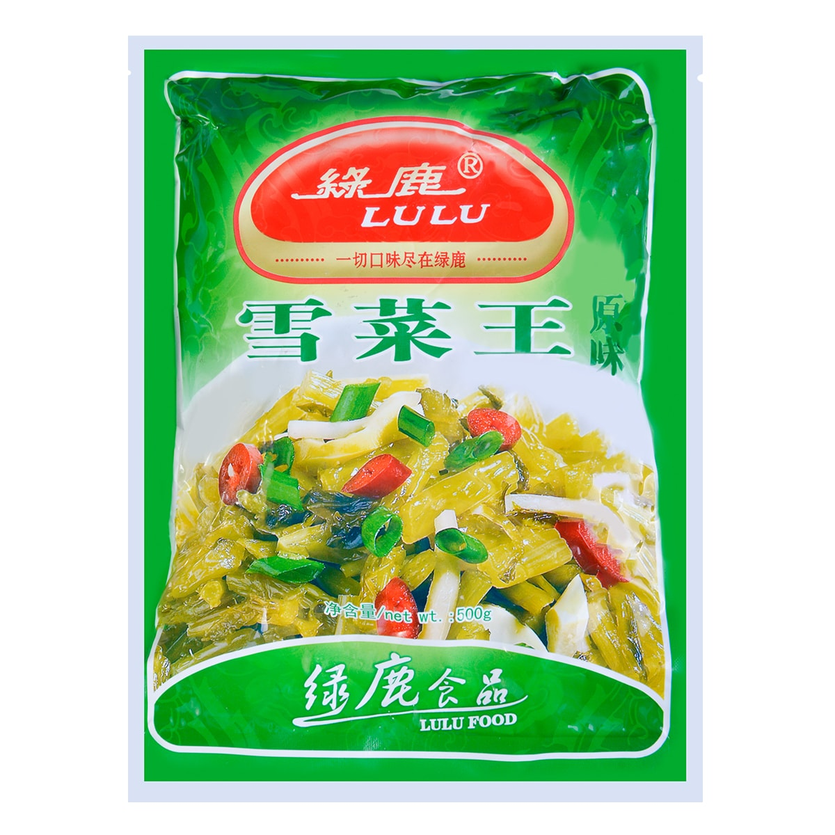 LULU Pickled Cabbage 500g