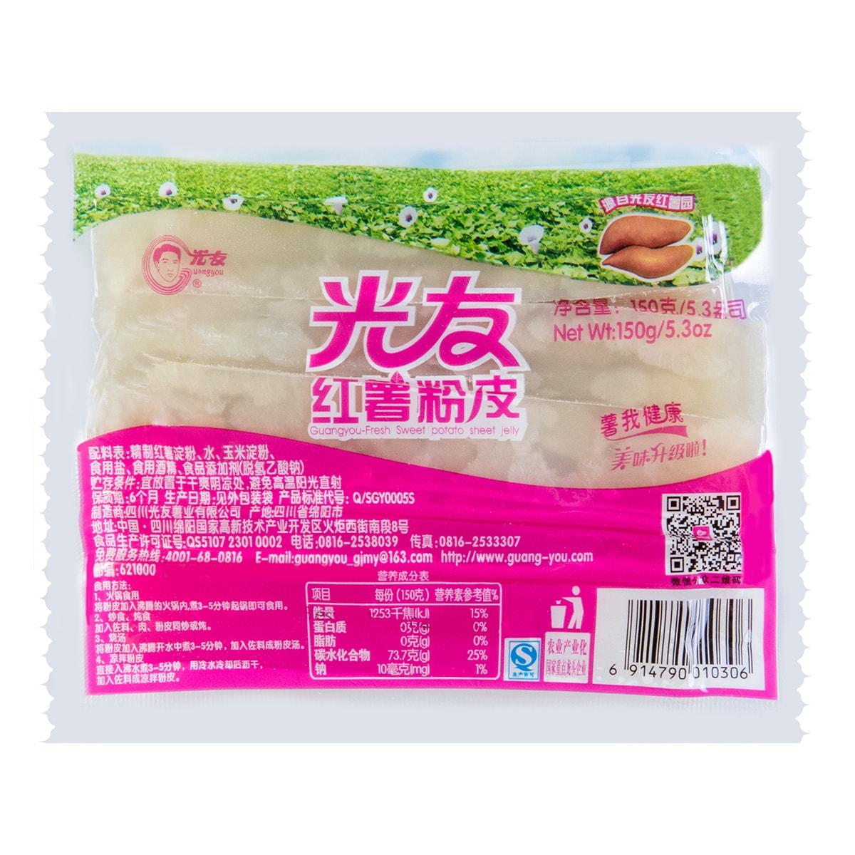 GUANGYOU Fresh Sweet Potato Sheet 150g