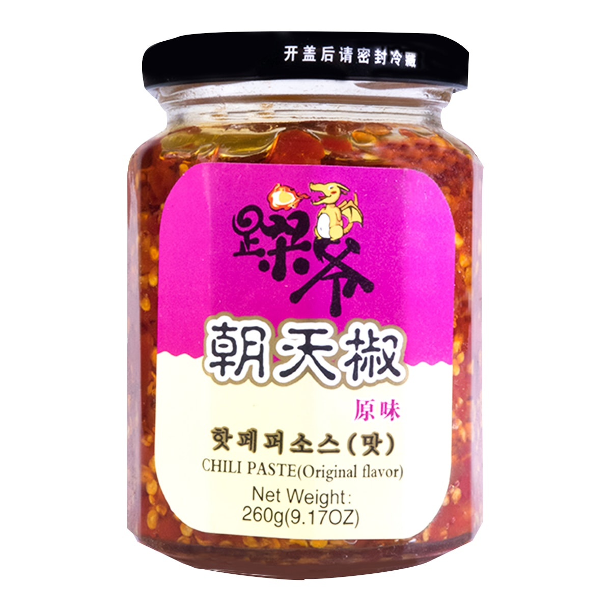 SAOYE Spicy Chili Hot Sauce Original Flavor 260g